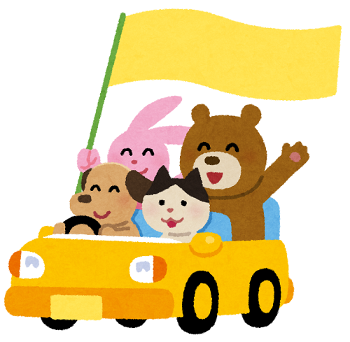 car_animals_flag.png
